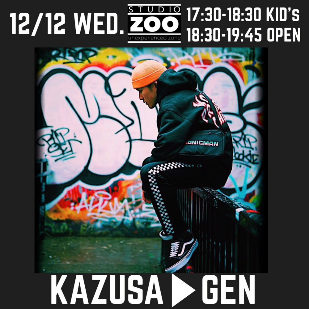 12/12(水)代行情報  ▶︎ KAZUSA→GEN