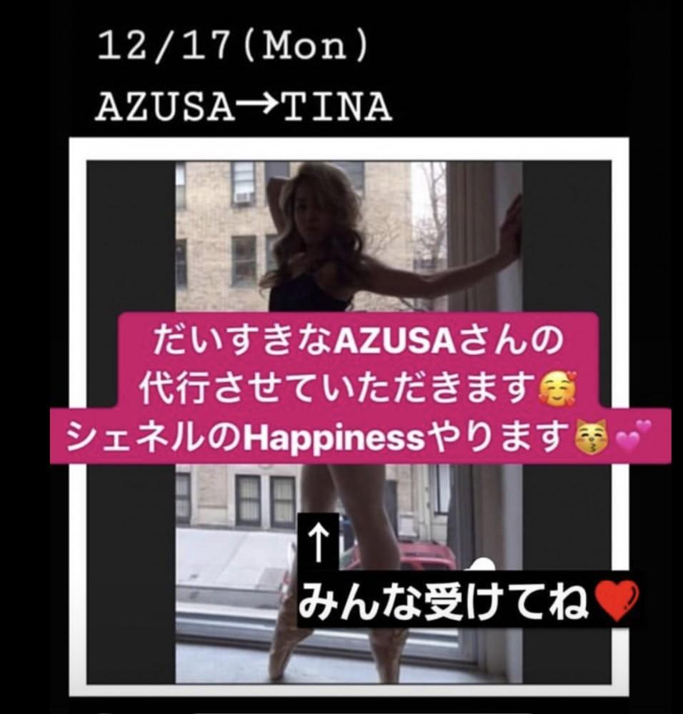 12/17 MONDAY  ❤️AZUSA ▶︎ ❤️TINA