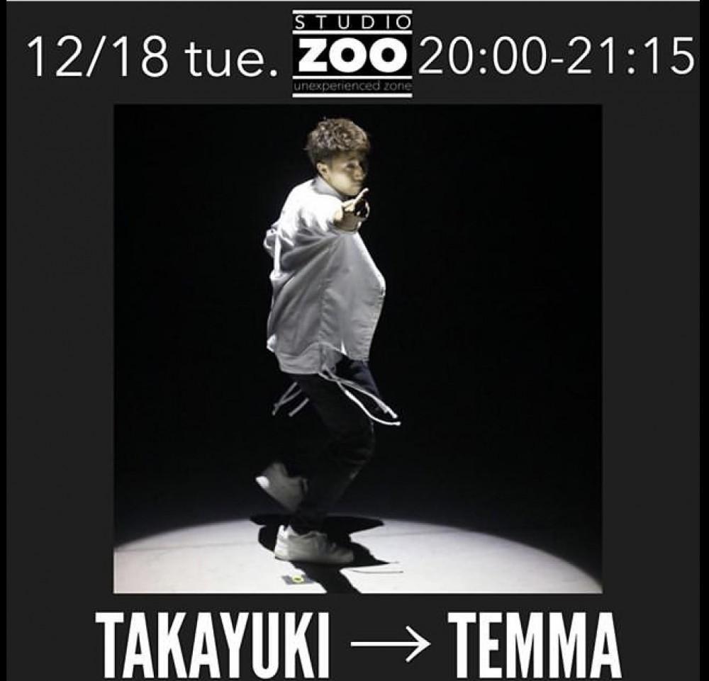 ▶︎12/18(火)代行 20:00-21:15 TAKAYUKI →😆 TEMMA breaking