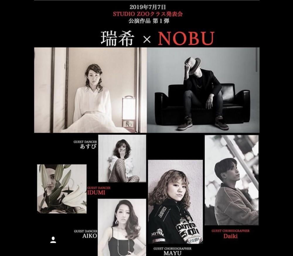 2019年7月7日▶︎瑞希×NOBUのコラボ公演作品  オーディション情報