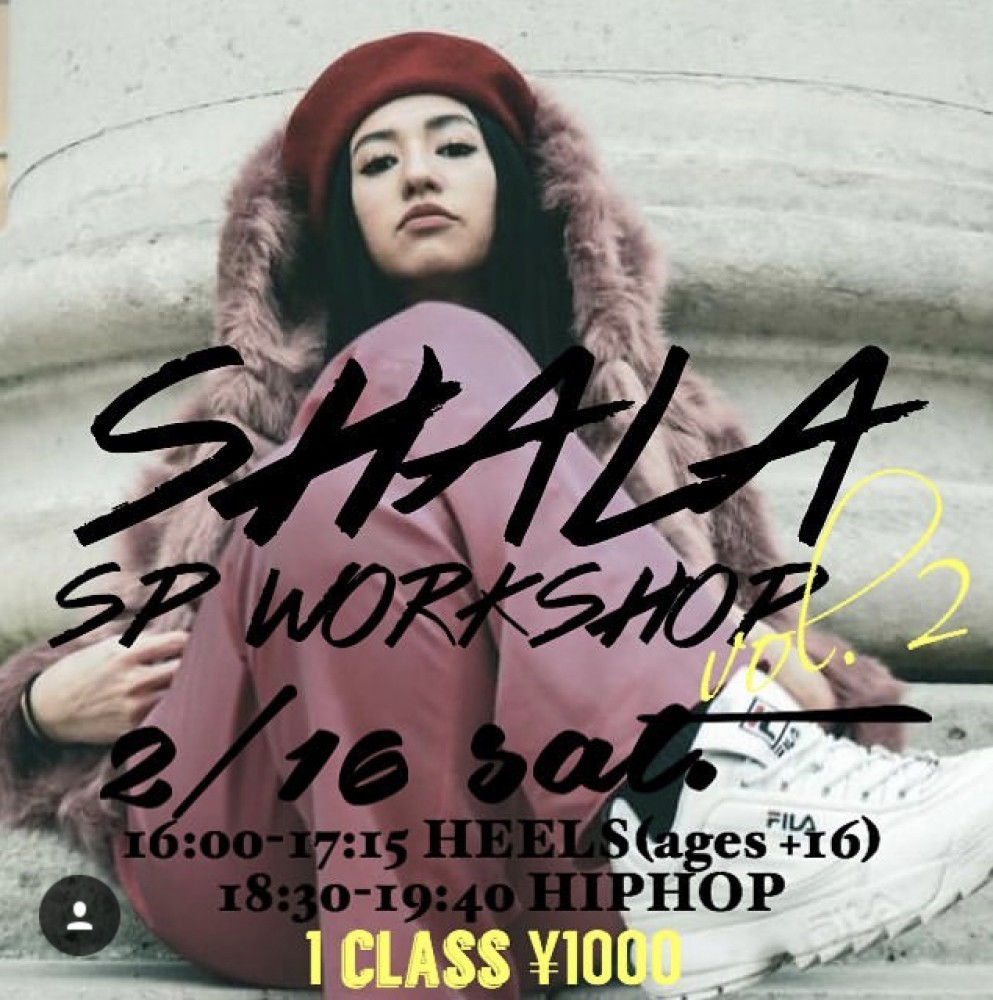 ▶︎2/16(sat)SP WORKSHOP第2弾!!!! SHALA
