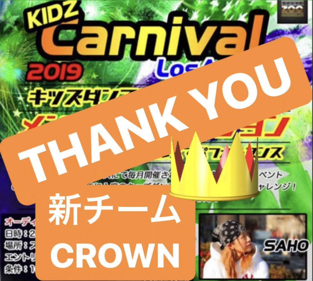 kids  carnival 👑新チーム CROWN 👑