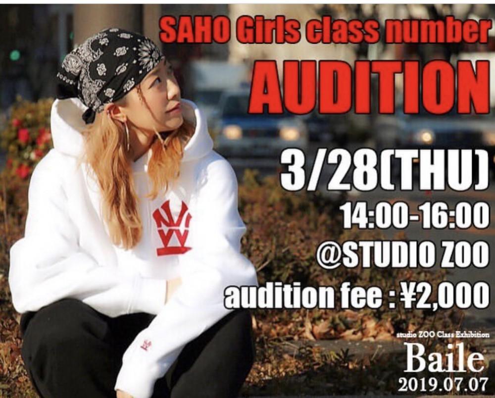 💁🏼SAHO Girls number AUDITION