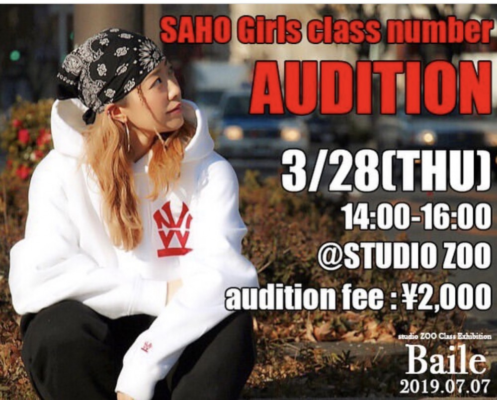 ▶︎3/28(木)14:00-16:00♀️SAHO Girls number AUDITION🧜🏽‍♀️