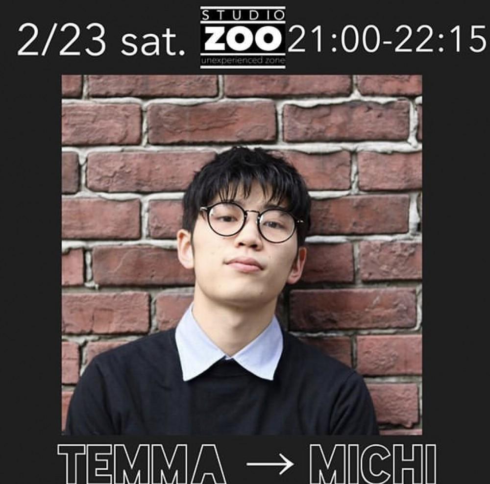 ▶︎2/23(土) MICHI 🔥情報