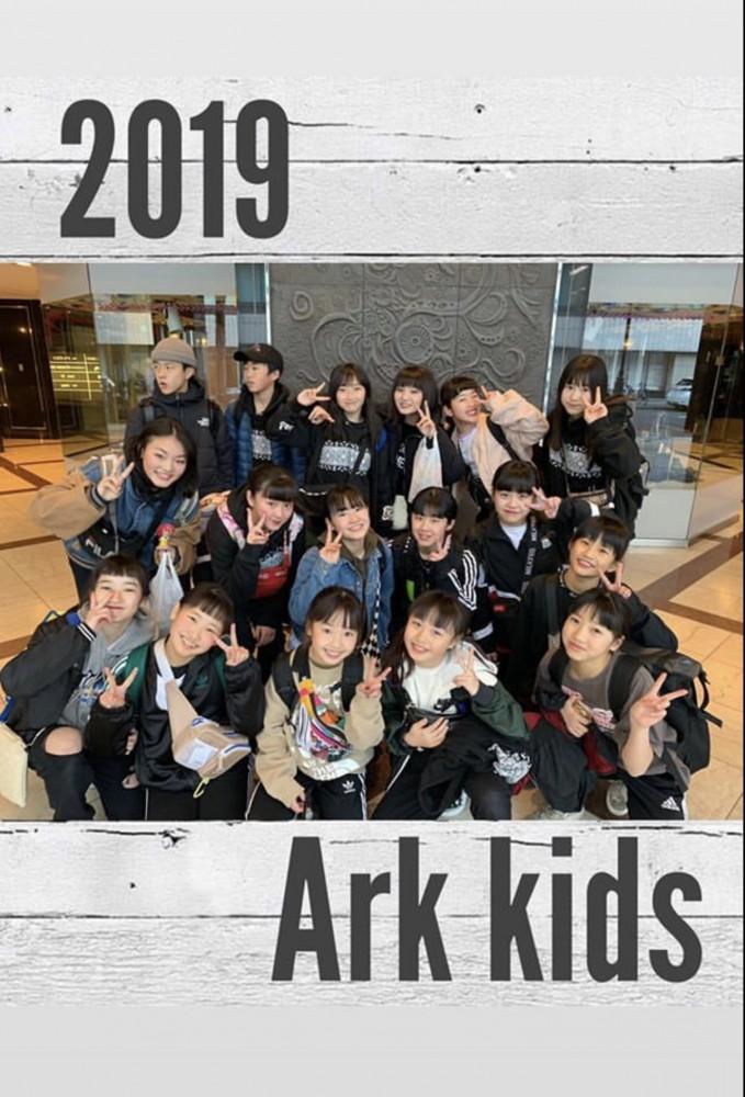 Ark kids  🔥🔥🔥 始動 ——–‼︎
