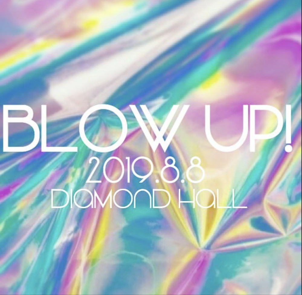 8/8 BLOW UP  您好😘