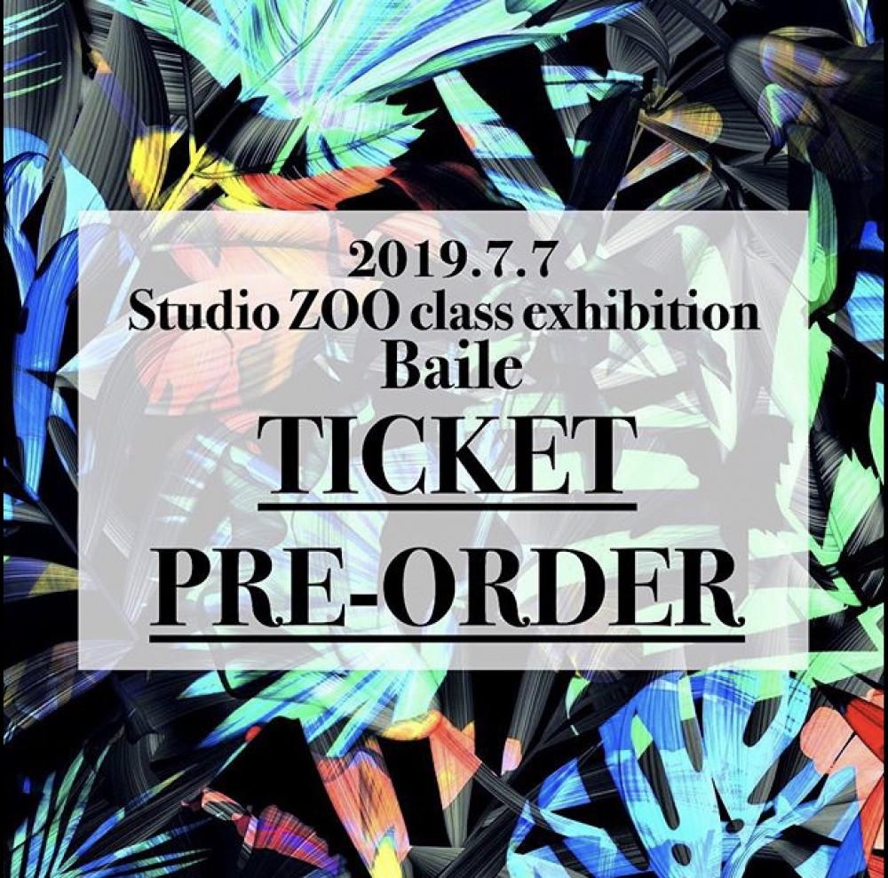 7/7発表会チケット 先行予約受付開始!