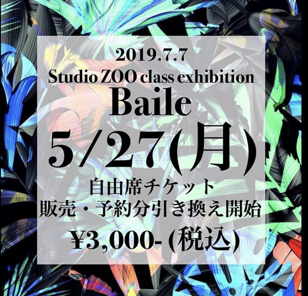 7/7(日) class exibition チケットのご案内です💁💐