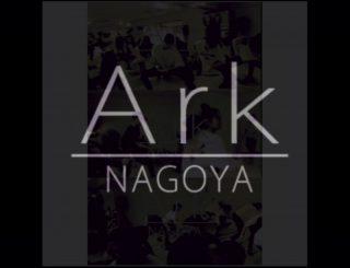 # Ark
