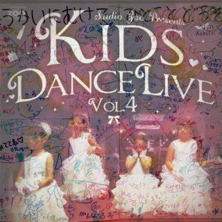 KIDS LIVE  ーーーー💥💥💥