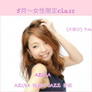 Slow Jazz ♡ AZUSA
