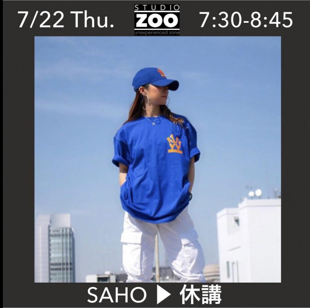 7/22 木曜日 💁🏻♀️代行・休講のお知らせ