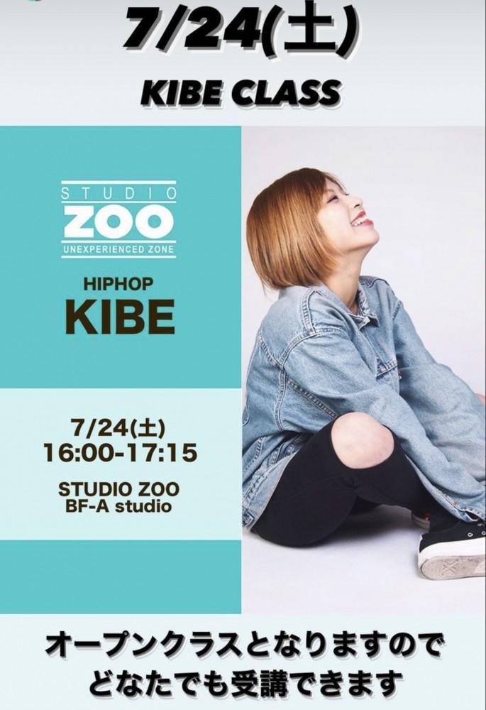 7/24(土)🔥KIBE− HIPHOP情報